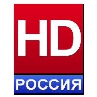 россия hd программа на сегодня